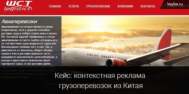 Интернет реклама грузоперевозок качественные ссылки на сайт Светлая улица (город Троицк)